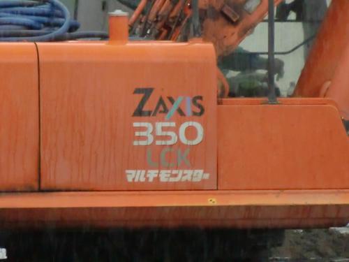 Zx3502